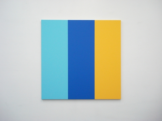 http://hugopernet.com/files/gimgs/th-20_rouge jaune bleu (fake) vue 4 (retouchée recadrée) copie web.jpg