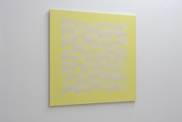 http://hugopernet.com/files/gimgs/th-69_Touriste, acrylique sur toile, 120x120 cm, 2014 copie web.jpg