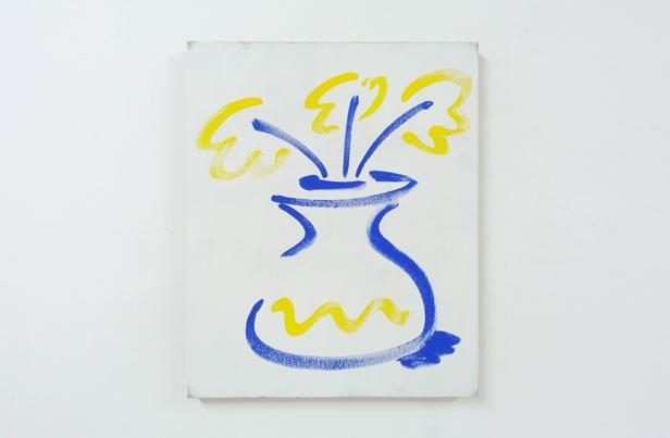 http://hugopernet.com/files/gimgs/th-94_Bouquet jaune copie web.jpg